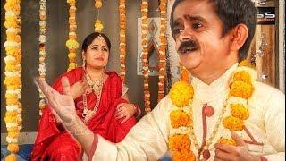 Khandesh ke Chotu ki Suhagraat|| khandeshi comedy|| DSS Production