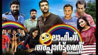 Laughing Apartment Near Girinagar Full Movie #Malayalam Comedy Movies #New Malayalam Full Movie 2019