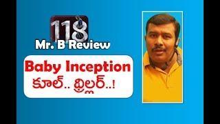 118 Telugu Movie Review and Rating | Kalyanram | Nivetha Thomas | K V Guhan | Mr. B