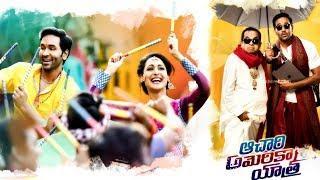 Manchu Vishnu Super Hit Full Telugu Comedy Movie   Manchu Vishnu   Pragya Jaiswal