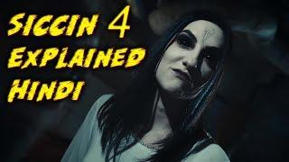SICCIN 4 Horror Movie Hindi Explanation
