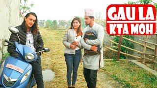 Gau La Kta Moh |Modern Love|Nepali Comedy Short Film |SNS Entertainment