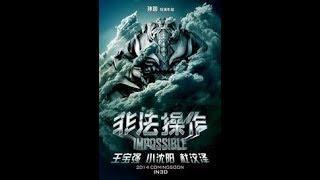 hot chienese fantasy adventure action movie 2018 || hot chinese adventure fantasy movie 2018