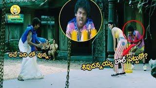Dhanaraj & Shankar Unlimited Comedy Scene | Telugu Comedy Scene | Express Comedy Club