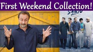 Sanju FIRST Weekend Collection | Ranbir Kapoor | Sanjay Dutt | Rajkumar Hirani |FilmiBeat