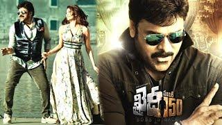 Megastar Chiranjeevi Latest Telugu Super Hit Blockbuster Full HD Movie | Chiranjeevi | Vendithera