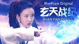 [Full Movie] War from Original, Eng Sub 玄天战纪 | Fantasy Action 魔幻动作片, 1080P