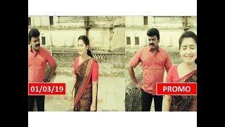 KALYANA VEEDU SERIAL 01/03/19 LATEST PROMO INTERESTING REVIEW | SunTV Tamil