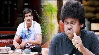 Shakalaka Shankar & Ravi Teja Latest Comedy Scene | Telugu Comedy Scene | Express Comedy Club
