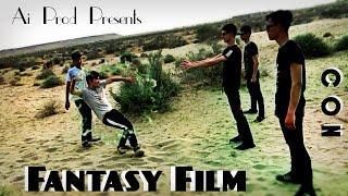 Fantasy Film   Türkmençe 2019   Ai Production