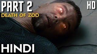 Superman vs Zod Fight Scene in Hindi [Part 2] | Man of Steel in Hindi Movie Clip HD