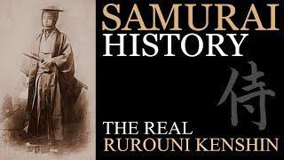 Samurai History | Kawakami Gensai Documentary (河上 彦斎) The REAL Rurouni Kenshin