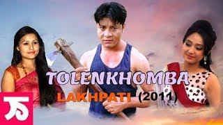 #Tolenkhomba_Lakhpati Full Movie