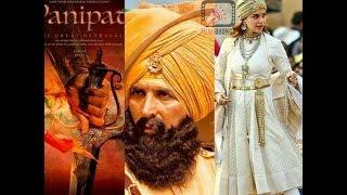 5 Historical Indian drama films to release this year