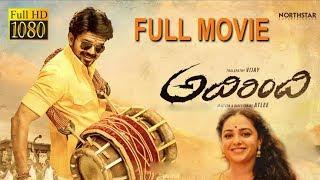Vijay Latest Telugu Full Movie || Vijay || Samantha || Nitya Menon || Kajol || S J Surya