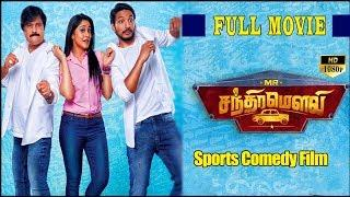 Karthik & Gautham Karthik Latest Sports Comedy Full Tamil Movie || Regina Casandra