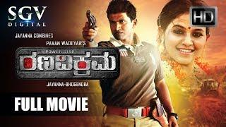 Kannada new movies - Ranavikrama Kannada Full Movie | Puneeth rajkumar blockbuster hit movie