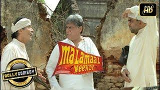 Comedy Scenes | Hindi Comedy Movies | Asrani's Funny Blackmail of Om Puri | Malamaal Weekly