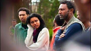 የጠፋው ቤተሰብ FULL MOVIE Yetefaw Beteseb - new ethiopia MOVIE 2018 amharic drama Ethiopian DRAMA Series