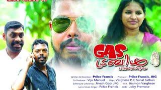 Gas trouble malayalam short film 2019 | Comedy Short film