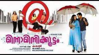 Bangalore Days Full Movie Malayalam 1080p Hd Video With Subtitles chippcia 289df1275-1