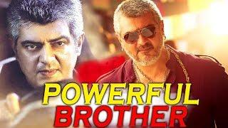 Powerful Brother (2018) Tamil Film Dubbed Into Hindi Full Movie | Ajith Kumar, Shruti Haasan