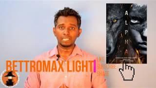 Alpha | Movie Review in Tamil | Albert Hughes | Kodi Smit-McPhee |