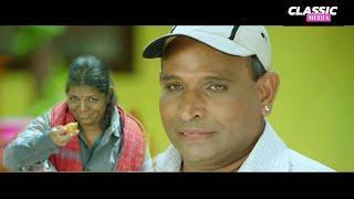 umil tulu movie comedy Aravind bolar