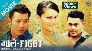 BHALE FIGHT/भाले फाईट | Nepali Full Movie 2018/2075 | Sandip Chhetri,Babu Bogati,Reema Bishwokarma