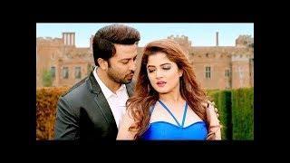 ভাইজান এলো রে-Full HD Kolkata New Bangla Movie 2018-Full Movie Latest Bangla Movies