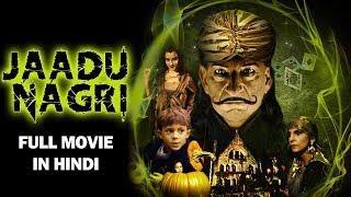 Jaadu Nagri | Spooky House! (2004) Full Movie Dubbed In Hindi | Kids Movies