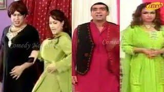 Zafri Khan | Nida Chaudhary | Nargis | Nasir Chinyoti | Afreen Khan | Non Stop Comedy