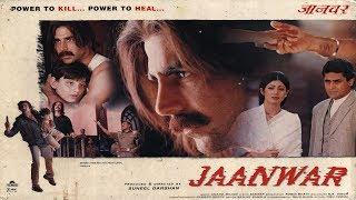 Jaanwar Hindi Full Movie English Subtitles Akshay Kumar, Karisma Kapoor, Shilpa Shetty HD Movie