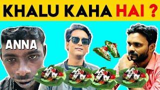 #comedy#TIRMOHANVIJAY#prank#jyoti#LAPTOP KHALU KAHA HAI ?comedy TIRMOHAN VIJAY