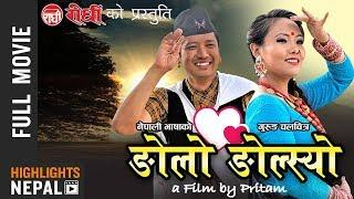 New Nepali Gurung Full Movie | NGOLO NGOLSYO Ft. Anuta Gurung, Anan Gurung | Pritam Gurung