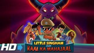 Little Singham Aur Kal Ka Mahajaal Full Movie in Hindi 2018 HD