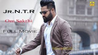 Jr. NTR Blockbuster Full Action In Tamil Dubbed Movie | Om Sakthi Full Movie | South Indian Movies