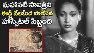 Unknown Facts About Mahanati Savitri | Mahanati Savitri Life History | #MahanatiSavitri