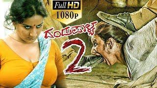 Dandupalya 2 Latest Kannada Full Movie | Pooja Gandhi, Ravi Shankar, Sanjjanaa | 2019 Telugu Movies