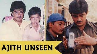 Thala Ajith Unseen Rare Old Photos Collection | Tamil Celebrities Gallery