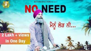 No Need   Happy Jeet Pencher Wala   Mintu Jatt   Tari Baba   Latest Comedy 2019