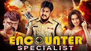 Encounter Specialist (2019) NEW Released Full Hindi Dubbed Movie | Tamil Movies 2019 Hindi
