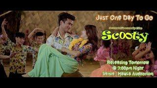 Scooty (A romantic comedy mizo feature film)