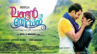 London Bridge Malayalam full movie|HDrip|2014|Prithviraj Sukumaran, Andrea Jeremiah