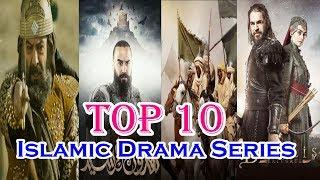 TOP 10 Islamic Drama Series ❇ Islamic TV Series ❇ I Movie ❇ Islamic Movie ❇ Islamic Historical Movie