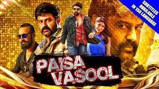 Paisa Vasool (2018) New Released Hindi Dubbed Full Movie | Nandamuri Balakrishna, Shriya Saran