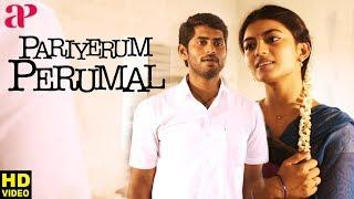 Pariyerum Perumal Comedy Scene | Yogi Babu Comedy | Kathir joins law college | Anandhi Intro