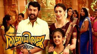 Malayalam Full Movie | Rajadhi Raja | Full HD Movie | Ft. Mammootty, Rai Lekshmi. by movie seeker