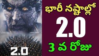 Robo 2.0Movie 3 days Collection Analysis | 2 Days Collections