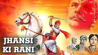 Jhansi Ki Rani (1953) | Full English Movie | Sohrab Modi | Mehtab